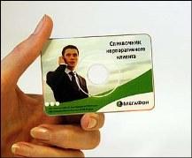 Диски-визитки