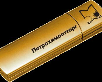 Флешка (Петрохимоптторг)