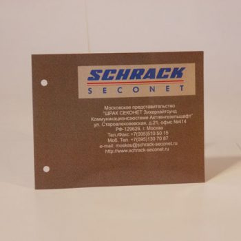Упаковка для диска (SCHRACK)