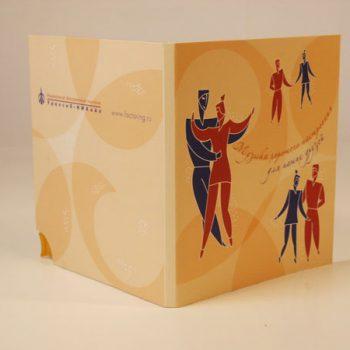 Упаковка для диска (Музыка хорошего настроения)