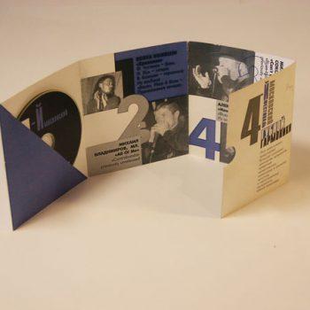 Упаковка для диска (Московский фестиваль)