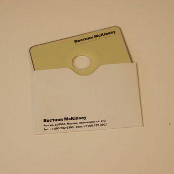 Упаковка для диска (Вестник McKinsey)