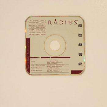 Фигурный диск (Radius)