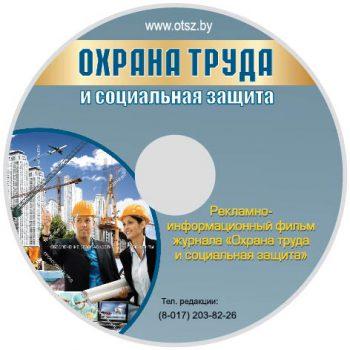 Мини-диски CD-2