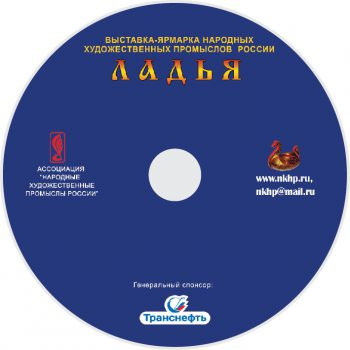 Мини-диски DVD-2
