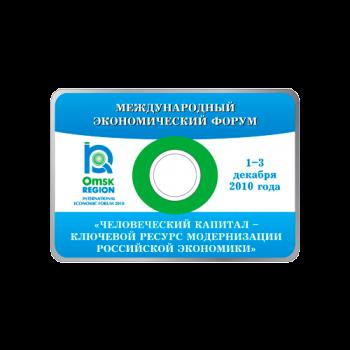 CD визитка оптом-1